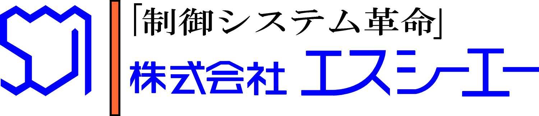 株式会社 エスシーエー